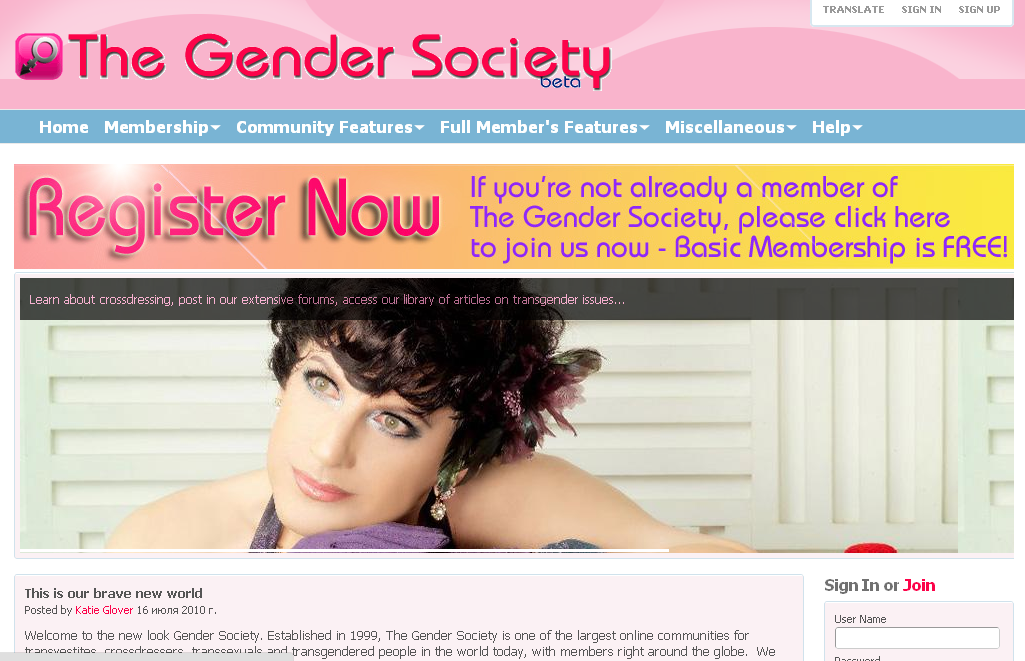 The Gender Society