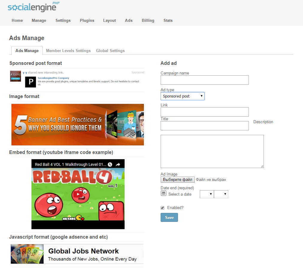 CometChat Integrates automatically with your SocialEngine PHP Site